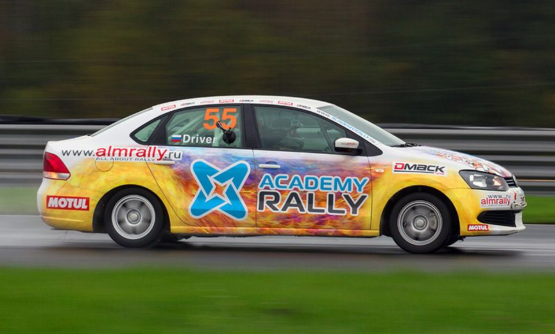 motor-i-akademiya-ralli